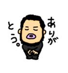 ぷぎゃ君の日常(個別スタンプ:06)