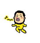 ぷぎゃ君の日常(個別スタンプ:07)