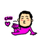 ぷぎゃ君の日常(個別スタンプ:08)