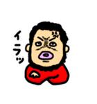 ぷぎゃ君の日常(個別スタンプ:09)
