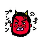 ぷぎゃ君の日常(個別スタンプ:10)