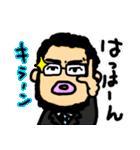 ぷぎゃ君の日常(個別スタンプ:11)