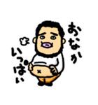 ぷぎゃ君の日常(個別スタンプ:12)