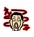 ぷぎゃ君の日常(個別スタンプ:15)