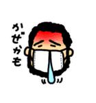 ぷぎゃ君の日常(個別スタンプ:17)