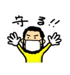 ぷぎゃ君の日常(個別スタンプ:18)