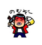 ぷぎゃ君の日常(個別スタンプ:19)