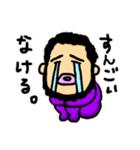 ぷぎゃ君の日常(個別スタンプ:20)