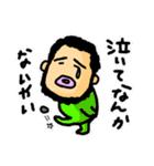 ぷぎゃ君の日常(個別スタンプ:21)