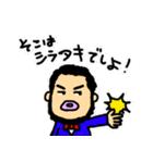 ぷぎゃ君の日常(個別スタンプ:22)