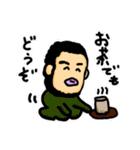 ぷぎゃ君の日常(個別スタンプ:23)