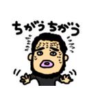 ぷぎゃ君の日常(個別スタンプ:25)