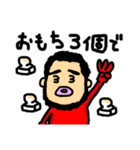 ぷぎゃ君の日常(個別スタンプ:29)
