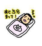 ぷぎゃ君の日常(個別スタンプ:30)