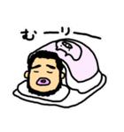ぷぎゃ君の日常(個別スタンプ:31)
