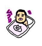 ぷぎゃ君の日常(個別スタンプ:32)