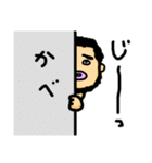 ぷぎゃ君の日常(個別スタンプ:33)