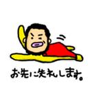 ぷぎゃ君の日常(個別スタンプ:38)