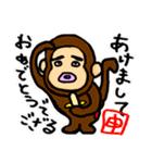 ぷぎゃ君の日常(個別スタンプ:40)