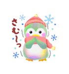 冬だよ pempem(個別スタンプ:03)