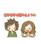 H!dE-Sticker01(個別スタンプ:01)
