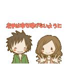 H!dE-Sticker01(個別スタンプ:02)