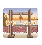 H!dE-Sticker01(個別スタンプ:07)