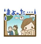 H!dE-Sticker01(個別スタンプ:11)