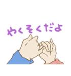 H!dE-Sticker01(個別スタンプ:15)