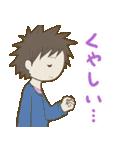 H!dE-Sticker01(個別スタンプ:16)