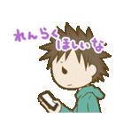 H!dE-Sticker01(個別スタンプ:17)