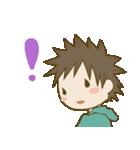 H!dE-Sticker01(個別スタンプ:18)