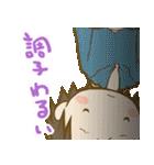 H!dE-Sticker01(個別スタンプ:19)