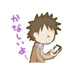 H!dE-Sticker01(個別スタンプ:20)