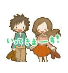 H!dE-Sticker01(個別スタンプ:24)