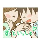 H!dE-Sticker01(個別スタンプ:31)