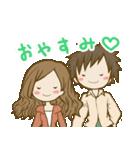 H!dE-Sticker01(個別スタンプ:35)