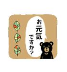 かわいい動物達(影絵風)2(個別スタンプ:1)