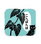 かわいい動物達(影絵風)2(個別スタンプ:3)