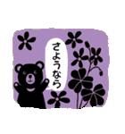 かわいい動物達(影絵風)2(個別スタンプ:5)