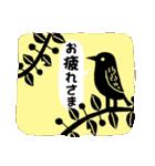 かわいい動物達(影絵風)2(個別スタンプ:7)