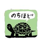 かわいい動物達(影絵風)2(個別スタンプ:8)