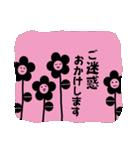 かわいい動物達(影絵風)2(個別スタンプ:9)