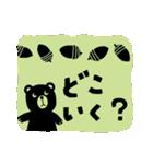 かわいい動物達(影絵風)2(個別スタンプ:10)