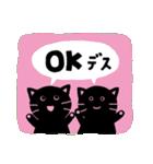 かわいい動物達(影絵風)2(個別スタンプ:11)