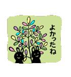 かわいい動物達(影絵風)2(個別スタンプ:12)