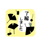 かわいい動物達(影絵風)2(個別スタンプ:13)