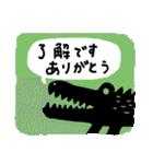 かわいい動物達(影絵風)2(個別スタンプ:14)