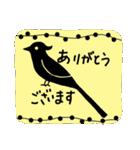 かわいい動物達(影絵風)2(個別スタンプ:16)