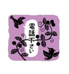 かわいい動物達(影絵風)2